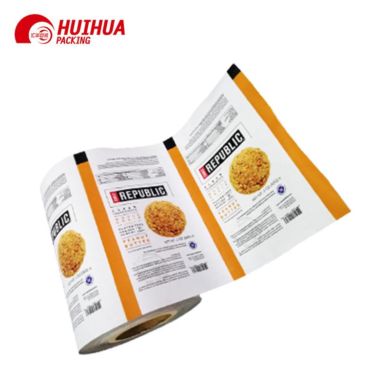 Huihua Array image48