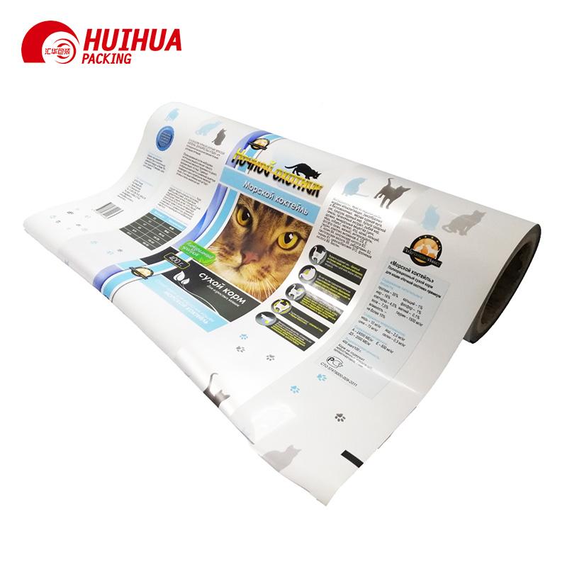 Huihua Array image35