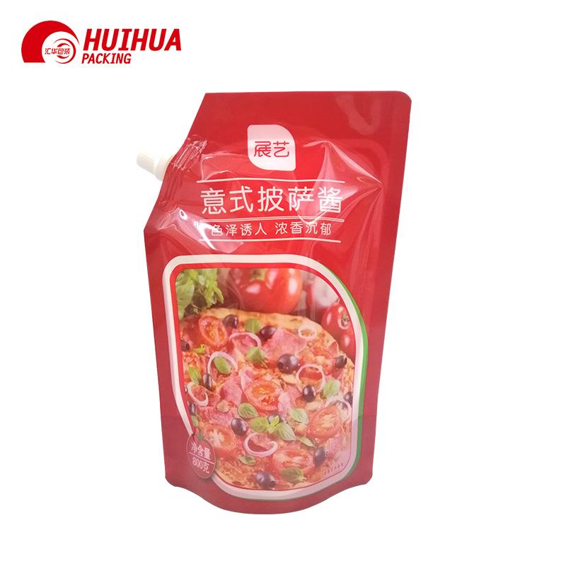 Huihua Array image23