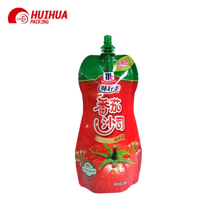 Huihua Array image2