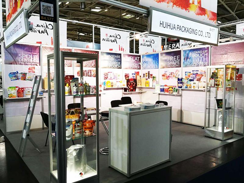 2018 German Baking Exhibition