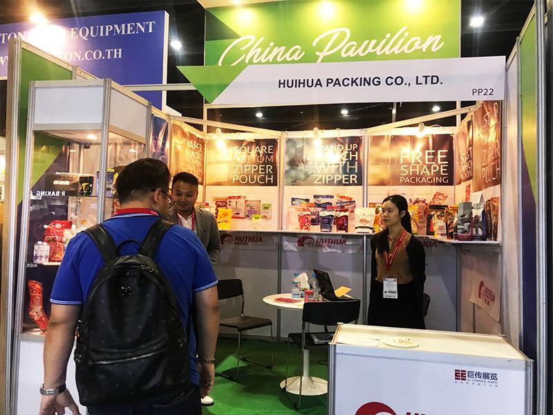 news-Huihua-img