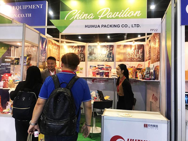 news-2019 Thailand Food Show-Huihua-img