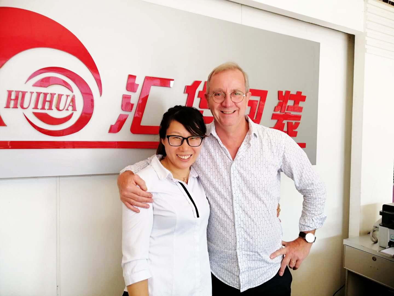 Huihua p image1
