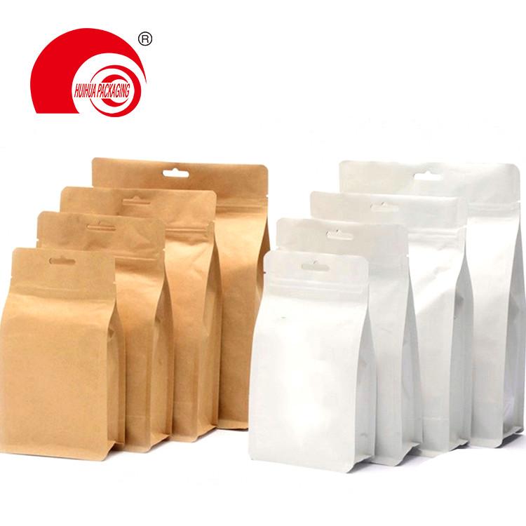 Brown Kraft Paper Flat Bottom Pouch Food Packaging Bag with Zipper