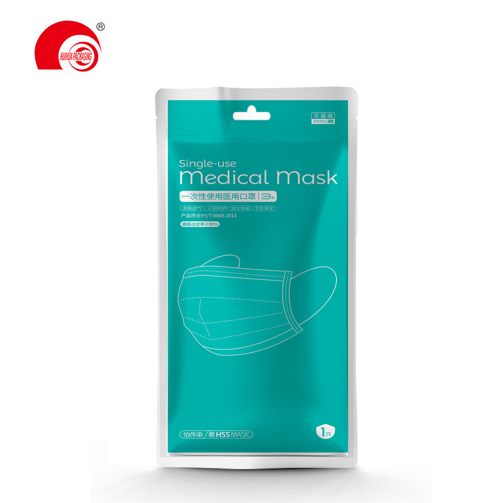 High Quality Generic Printing Medical Mask Packaging Bag With Good Price