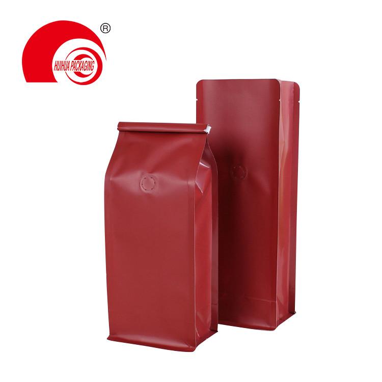 Ziplock Bag for Coffee