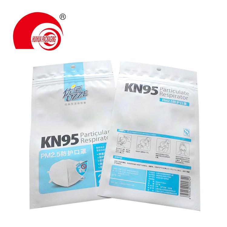 Generic ziplock mask packaging bag