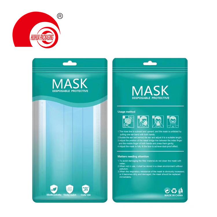 Generic Medical Mask Packaging Bag